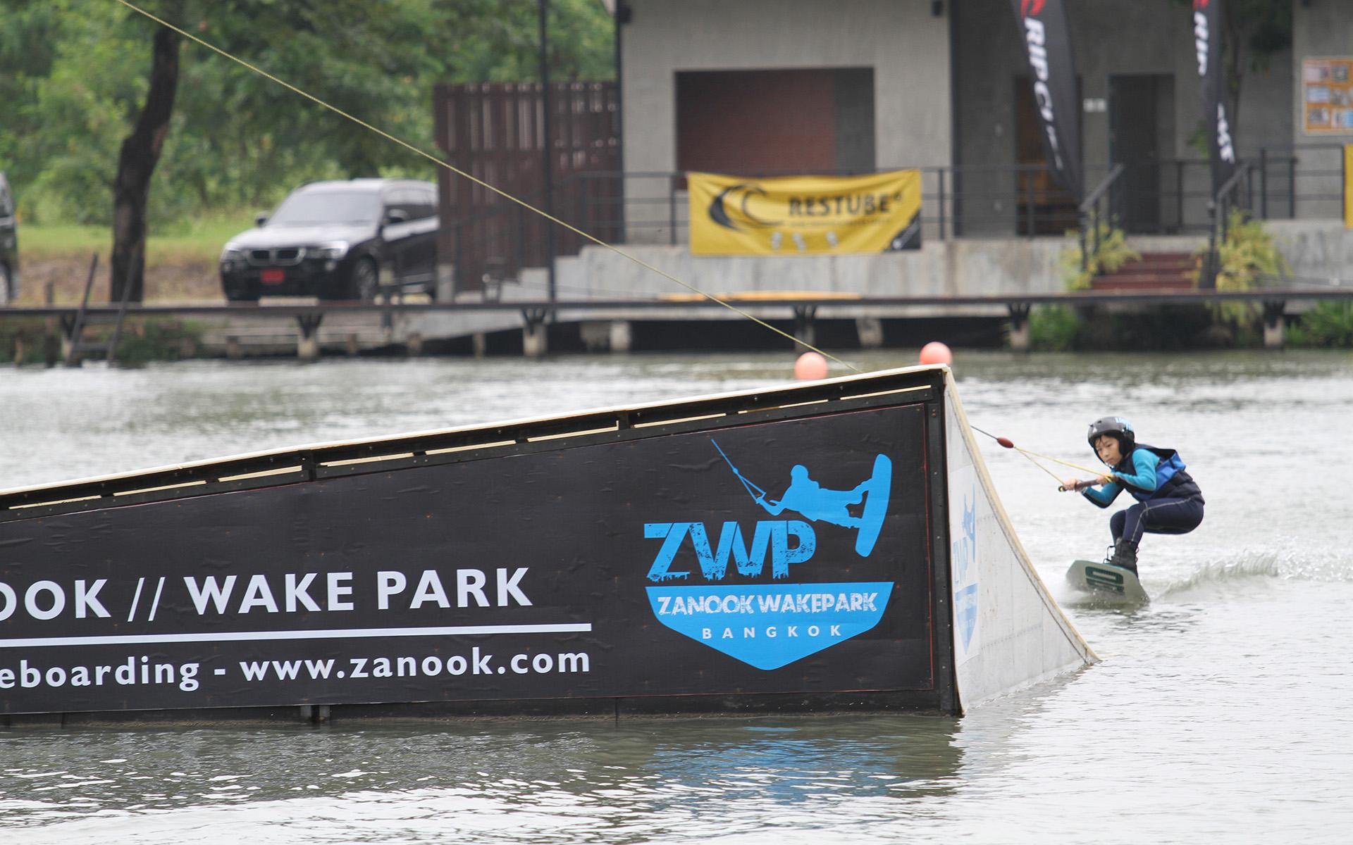 Zanook Wake Park-kids