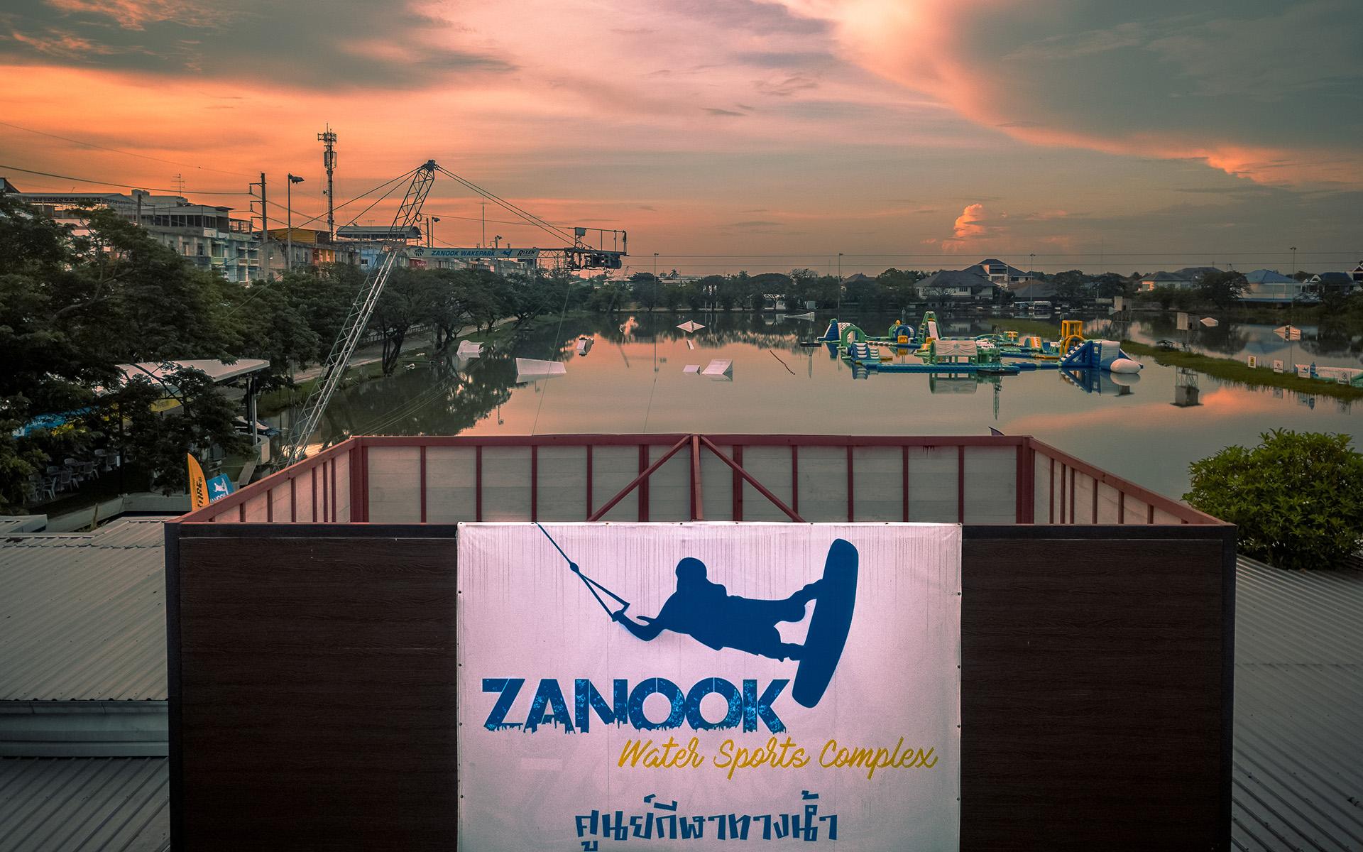Zanook Wake Park-zanook front sign