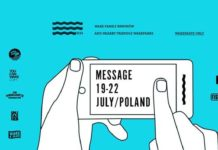 Message 2 19-22 July 2019 Poland Wakeskate Session