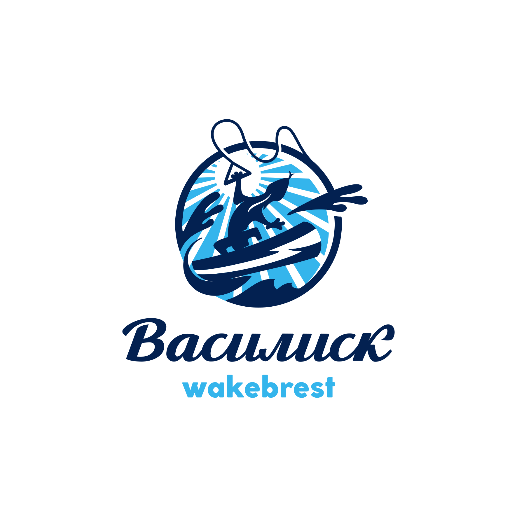 Wakebrest - Vasilisk